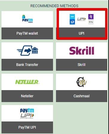 UPI Deposit Guide 02