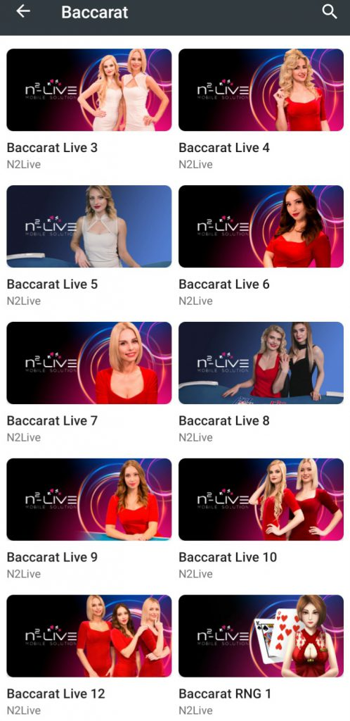 10Cric App Baccarat